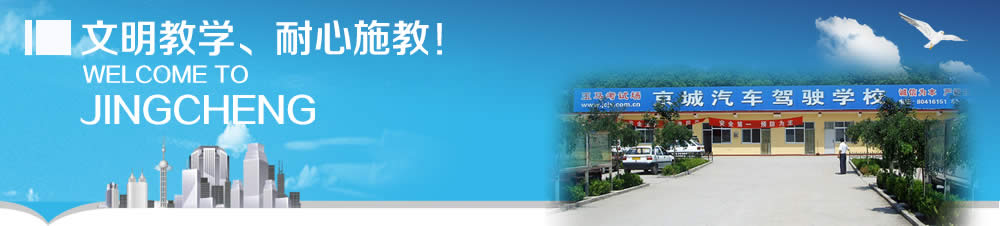 內頁通用banner